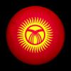 קירגיסטן