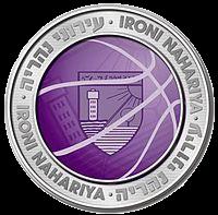 Ironi_Nahariya_logo